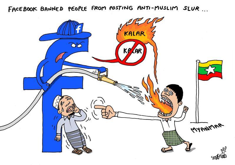 banning_anti_muslim_slur___stephff.jpg
