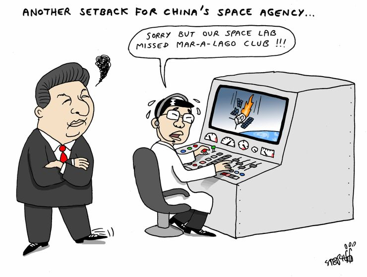 chinese_space_lab_fell_on_earth___stephff_iAVb540.jpg