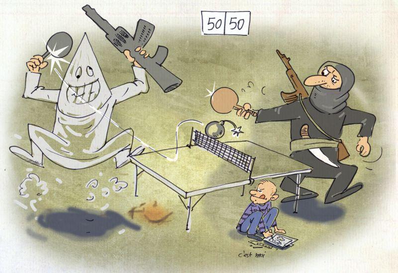 extremist__ali_jamshidifar.jpg