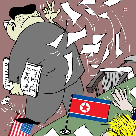 know_when_to_walk_away_from_the_table_kim_jong_un__thomas_wong.jpg