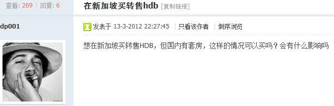 Name:  file6wcoautwvtgc43np705.jpg Views: 1490 Size:  48.3 KB