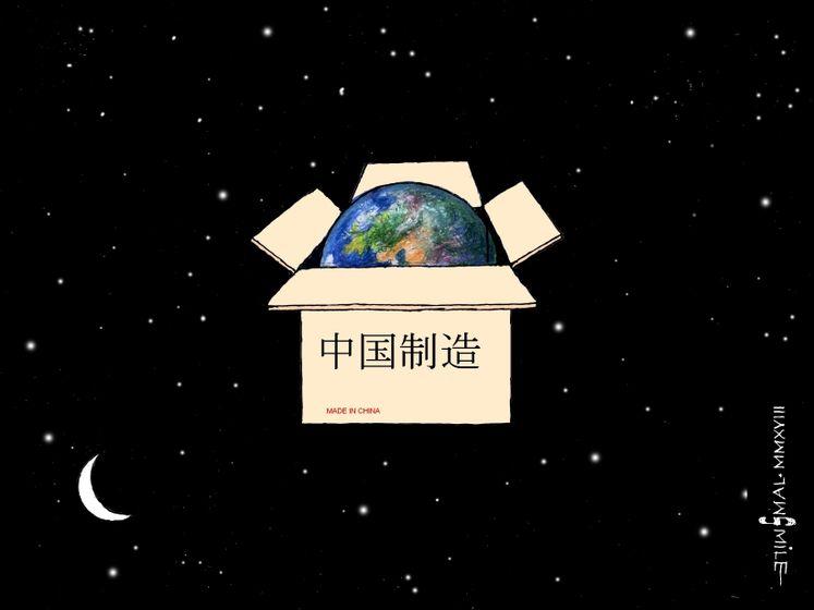 spaceship_made_in_china__oleh_smal.jpg