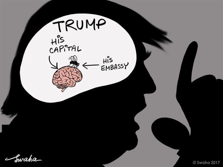 trump_speech_summary___swaha.jpg