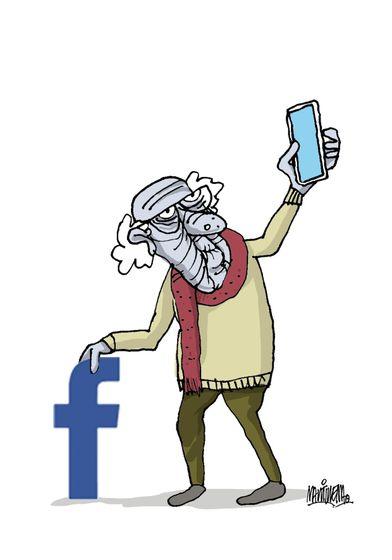 young_people_leave_facebook__alfredo_martirena.jpg